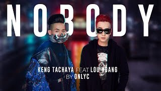 Nobody - Lou Hoàng ft Keng (Official MV)