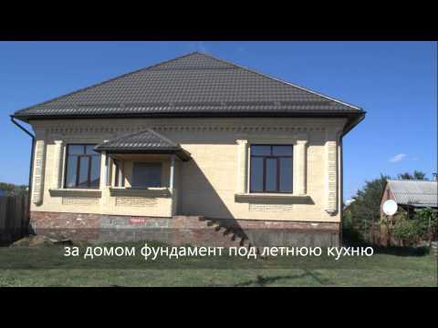 Новый дом в п.Заветный, Армавир