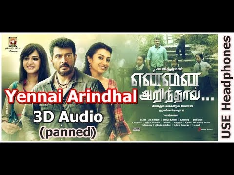 Yennai Arindhal   3D Binaural Panning   Ajith Kumar   Harris Jayaraj   GVM