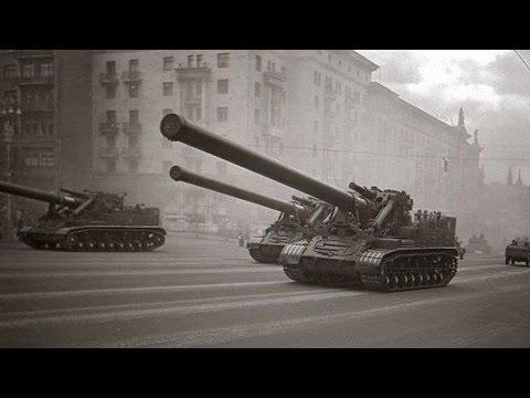 Атомная артиллерия
