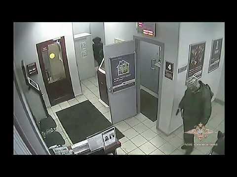 Вооруженный налёт на зеленоградский офис Московского кредитного банка