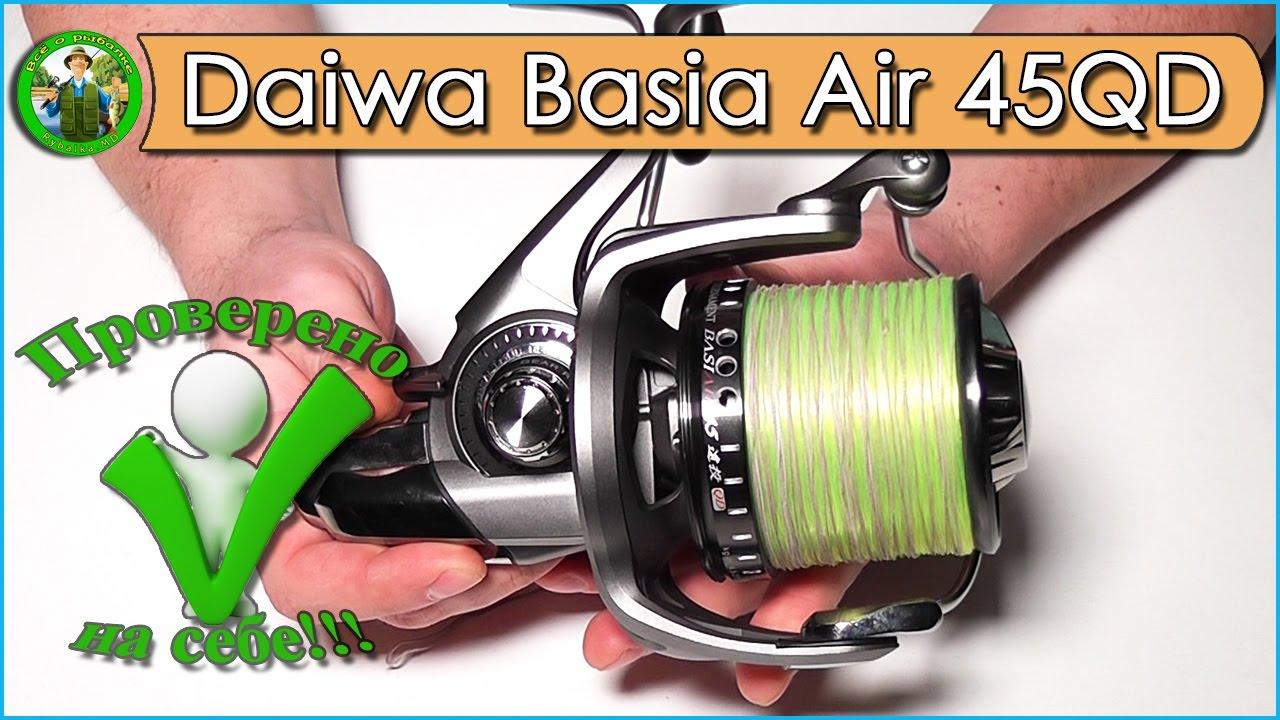 46 моделей☆ рыболовная леска в минске по ➢лучшей цене!. Покупайте рыболовную леску для рыбалки ➡доставка по всей беларуси ☎8(033).