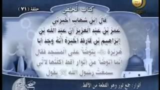 صحيح مسلم - باب وجوب الغسل بإلتقاء ختانين