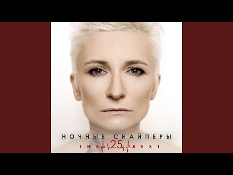 рубеж (new Version)