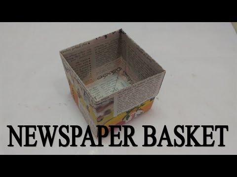 NEWSPAPER BASKET || NESPAPER DUSTBIN || NEWSPAPER TRASH BIN || PAPER CRAFT || NEWSPAPER BOWL