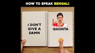 How To Speak Bengali - In A Minute