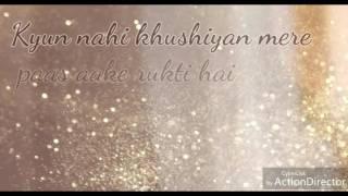 Yeh nasibaan bhi kya cheez hai Song Lyrics Shakti Astitva ke Ehsas ki