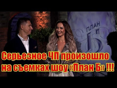 Тимур Батрутдинов РАЗБИЛСЯ О СКАЛЫ... СЕРЬЕЗНОЕ ЧП НА СЪЕМКАХ!!!