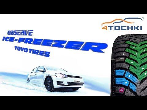 Шипованная зимняя шина Toyo Observe Ice Freezer
