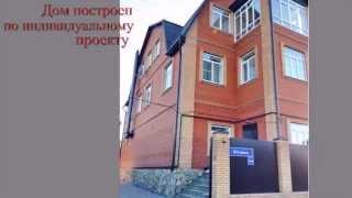 Лучшее предложение о продаже 3-этажного дома в г. Тула(, 2014-09-01T21:17:20.000Z)