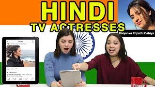 Like, DM, Unfollow: Hindi TV Actresses