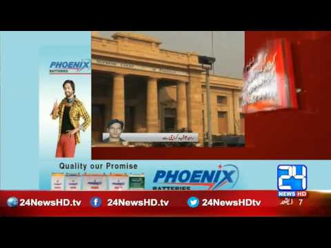 24 Breaking: Karachi law and order case hearing at the Supreme Court Registry