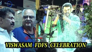 BoneyKapoor at Viswasam FDFS, Thala Ajith fan's MARANA MASS 1.00am Show Celebration @ Ganga Kolathur