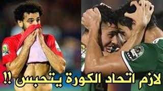 الجزائر الي دور الثمانية والفرق بينها وبين منتخب مصر | اسرار بعد الهزيمة