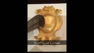 ورق الذهب أنواعه طريقه عمله September 19, 2016