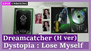 Unboxing Dreamcatcher [Dystopia : Lose Myself] (H Ver) 드림캐쳐 5th mini Kpop Unboxing 케이팝 언박싱 (일반반)