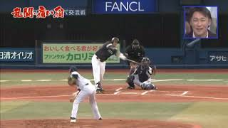 Baseball Japanese Very Funny 2018 !MUST WATCH!