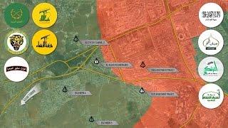 3 ноября 2016. Военная обстановка в Сирии. Боевики грызутся друг с другом в Алеппо. Русский перевод.