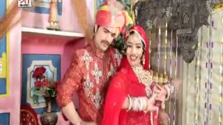 rajasthani vivah new song 2013(4).mp3