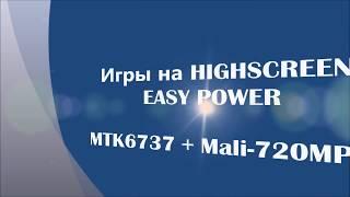 Как работают игры на смартфоне Hihgscreen Easy Power
