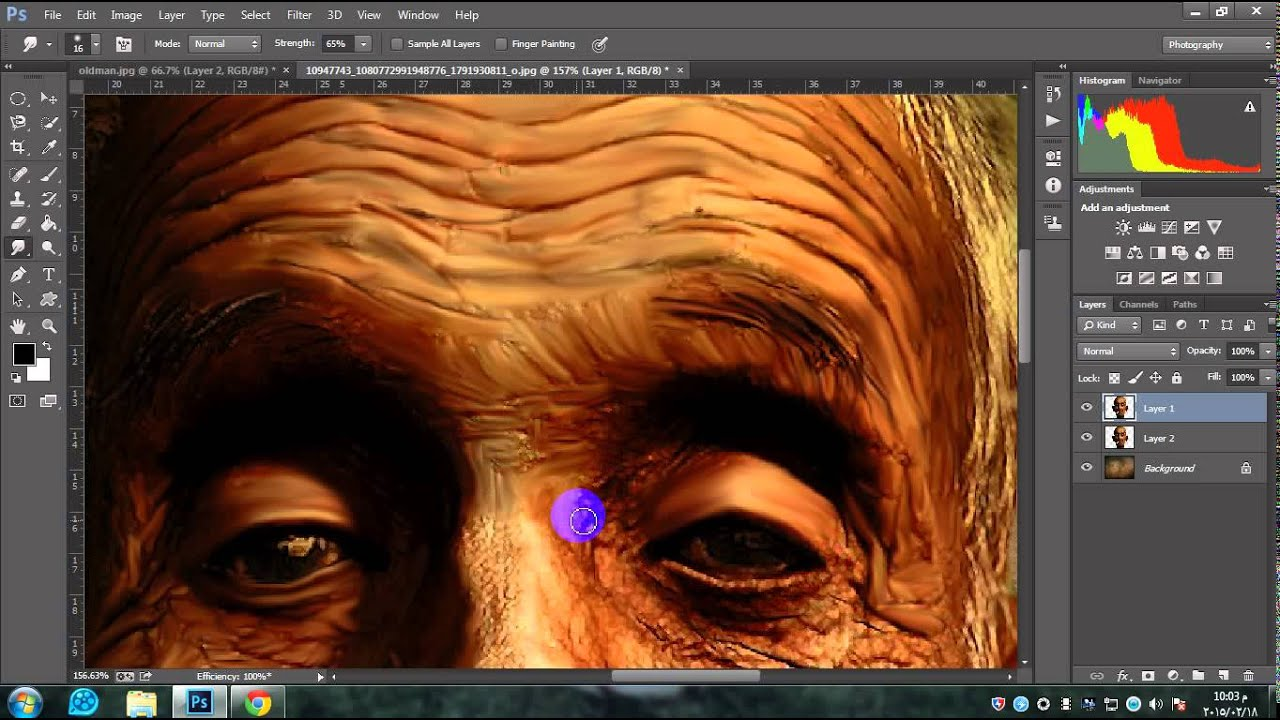 how to find photoshop smudge tool