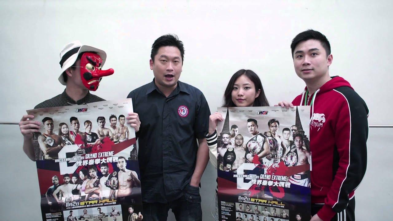 2015香港泰拳冠軍爭奪戰總決賽:葉文龍師傅 - YouTube