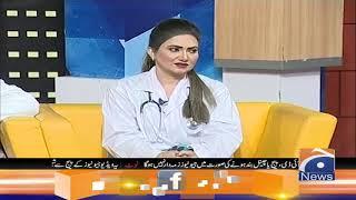 Khabarnaak | Ayesha Jahanzeb | 16th April 2020 | Part 03