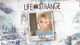 Сгущаем краски в Life is Strange #2