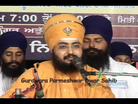 Krishan Sudama Sant Baba Ranjit Singh Ji (Dhadrian Wale) Part 8