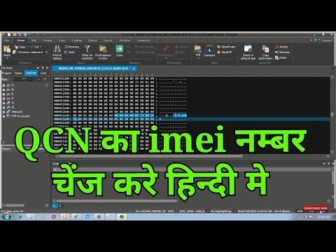 Repeat Backup QCN File via QPST by MTK Developer - You2Repeat