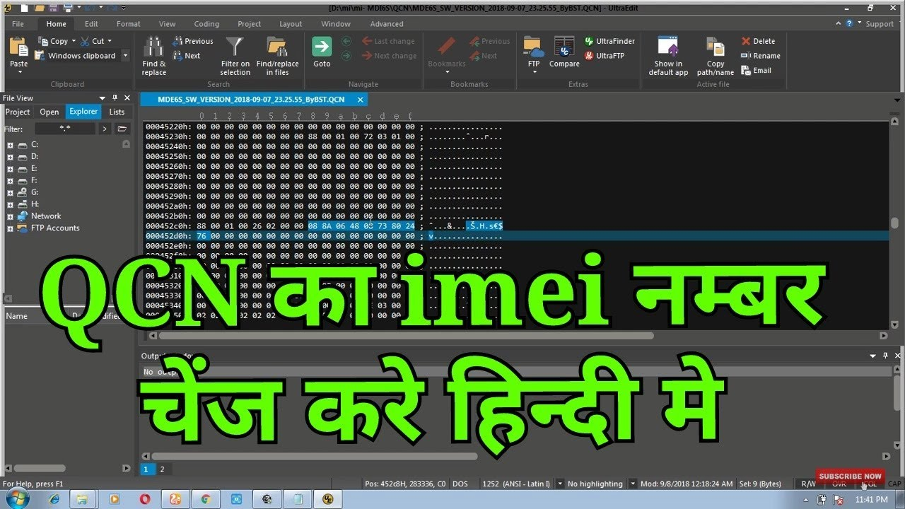 how to create qcn file - hmong video