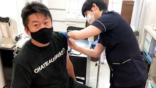 ワクチン接種に行ってきました
