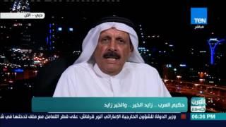 العرب في اسبوع - حوار مع د. محمد المطوع و يوسف القعيد حول