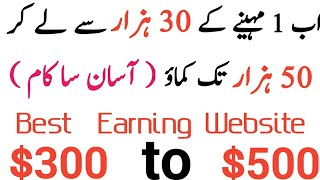 How to earn $300 to $500 monthly by uploading videos, Articals , Gifs & Album in Urdu / Hindi
