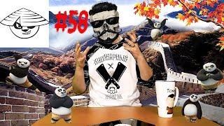 Обзор доставки Кунг-Фу панда Хабаровск   СВХ #58   Пожалуй лучшая Пандятина в Хабаровске