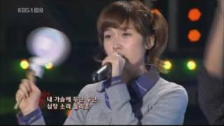 [720p] (08.10.26) SNSD - Kissing You (KBS1HD 10th Korea-China Music Festival)