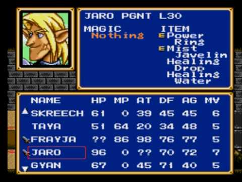 Let's Talk! Shining Force II Part 150 - Final Party Review