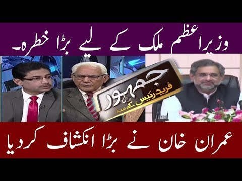 Wazeere Azam A Big Danger For Pakistan | Jmhoor | Neo News