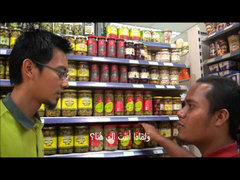 Conversation 7 - Grocery In Supermarket
