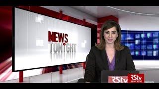 English News Bulletin – November 02, 2019 (9 pm)