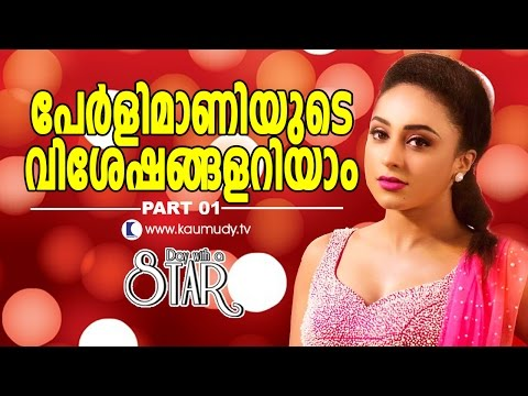 A Day With Pearle Maaney | Day With A Star | Part 01