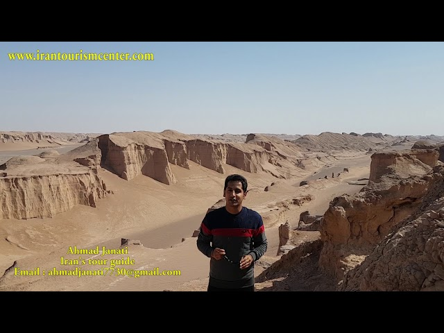 Shahdad Lut desert Iran , hottest spot on the earth Ahmad Janati Iran tour guideاحمد جنتی کویر شهداد