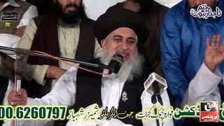 Allama Khadim Hussain Rizvi About Maulana Tariq Jameel / Ilyas Qadri