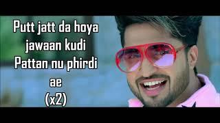SURMA KAALA LYRICS | Jassie Gill | Latest Punjabi Song 2019 |