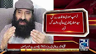 USA designates Syed Salahuddin as global terrorist