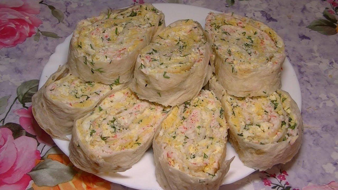 Блюдо из творога в лаваше