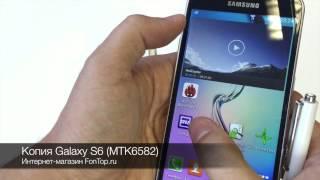 fonTop.ru - обзор копии Samsung Galaxy S6 (MTK6582 4 ядра)