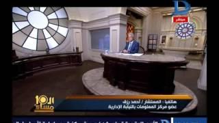 العاشرة مساء  مع وائل الإبراشى حول ظهور الأنبياء بضريح الإمام يحيى حلقة 14-3-2017