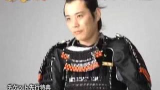 史上最大のお笑いフェスティバル、YOSHIMOTO PRESENTS「LIVE STAND2010...