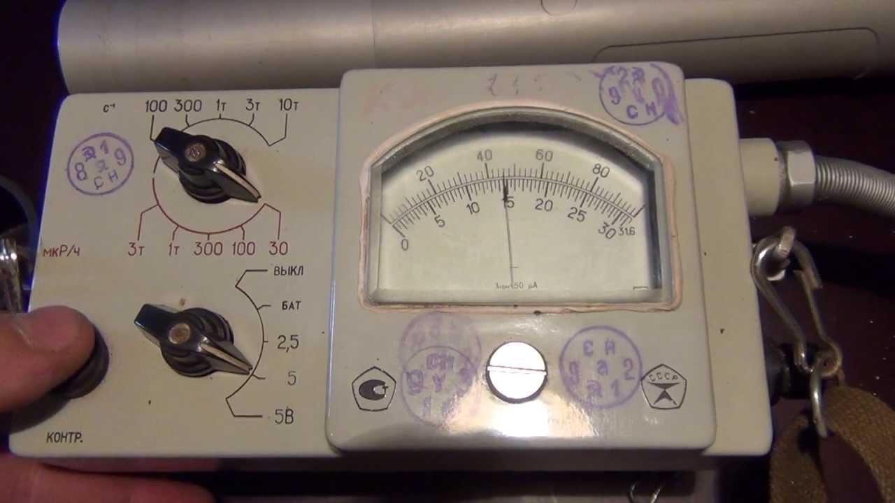 Инструкция по эксплуатации радиометр срп 68 01
